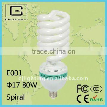 80W high brightness lower price Half Spiral Lamp