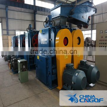 Energy Saving coal crusher price with best service