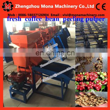 Hot sale a small coffee bean sheller/dehuller/husker/shelling/dehulling machine (skype:vivi151988)