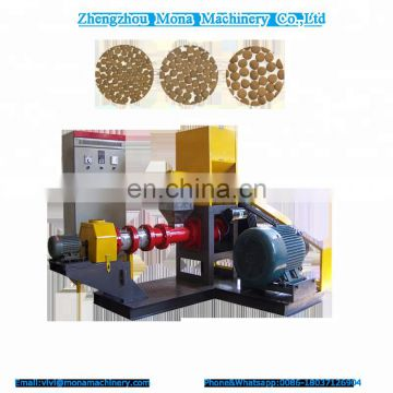 Ring die extruding floating fish feed pellet machine|Ring mould pig rabbit sheep chicken duck goose pellet feed maker