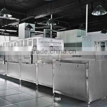 Semi-boiled Curcuma longa/turmeric microwave blanching machine
