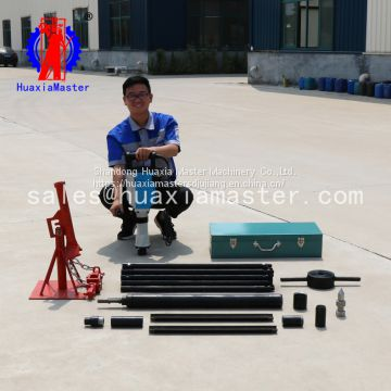 hot Sale Durable and Reliable portable electric soil drilling machine core light weight