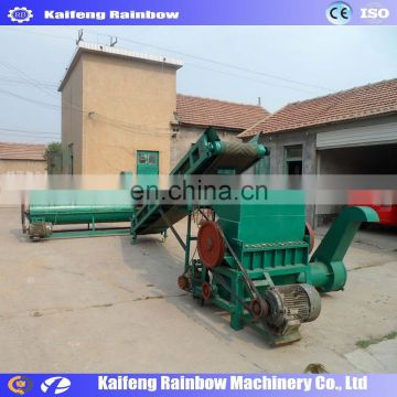 Recycling system small capacity Plastic crushing machine