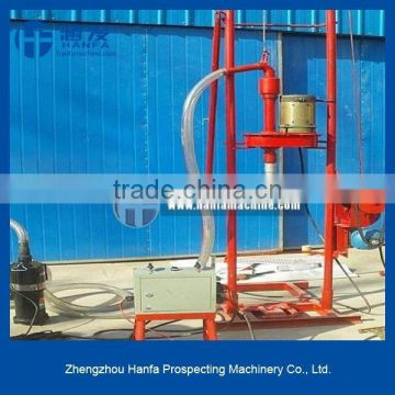 HF150E economical portable water well drilling rig diameter 150mm, depth 100m