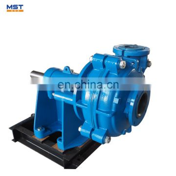 4/3E-HH slurry pumps/expeller seal slurry pump made in China