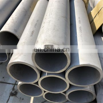 aisi304 stainless steel seamless pipe 2.77mm