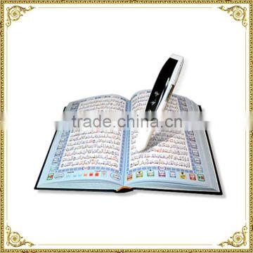 QT506 GB memory Sunplus chip free download quran speaking pen