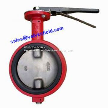 Wafer Type Butterfly Valves, with pin