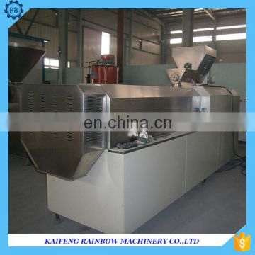 New Design Industrial Cat Food Maker Machine Dog Food Making Machine/Pet Food/Dog Food Maker Machine