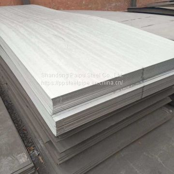 Astm A516 Gr60 High Strength Stainless Plate