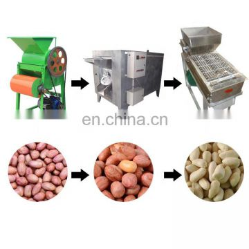 Roasted peanut peeling machine/Dry groundnut peeling machine/macadamia nut cutter and chopper