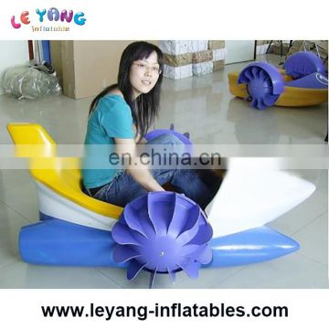 hand cycling boat, durable kids hand paddle boat for sale
