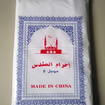 Muslim pilgrimage 100% pure cotton Ihram  haji towel  /  haji towel
