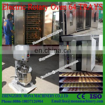 Industrial bread making machines, french bakery equipment, gas convection ovens