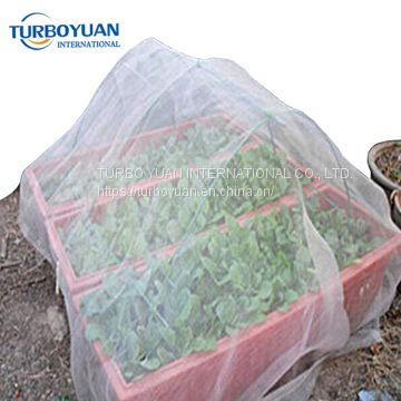 fruit net protection bag anti insect mesh netting rolls
