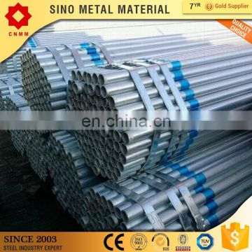 Brand new electrical gi conduit pipe specification with high quality