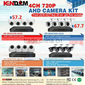 Kendom Unique Technology 720P 960P 1080P HD Alarm Camera with Siren in Security Alarm for houses