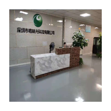 Shenzhen Green Bright Technology Limited