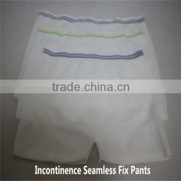 Low price soft seamless men and woman incontinent pants for travel for spa