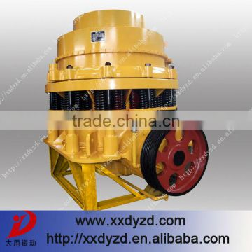 China new type industrial cone breaker plant