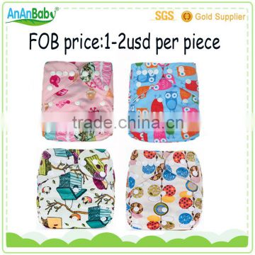 Promotion:Cheap reusable Modern Cloth Nappies Wholesale Baby Cloth Diapers for Babies                                                                         Quality Choice