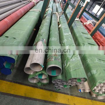 Best quality 310s stainless steel tube