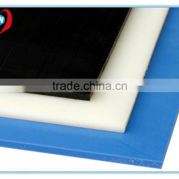 two color plastic sheet/transparent colored plastic sheet/uv transparent plastic sheet