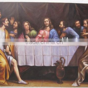 The Last Supper Oil Painting on Canvas