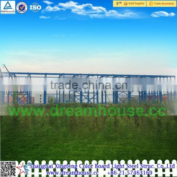 High quality and lowest price steel structure warehouse/prefabricated steel warehouse/steel structure shed