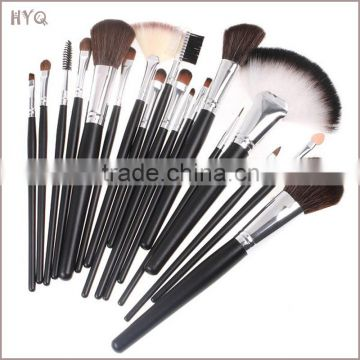 18 pcs Professional Makeup Brush Sets Cosmetic Concealer Blush Brushes with Brown Leather Case