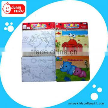 Cute Jigsaw puzzle mini puzzle promotional gift