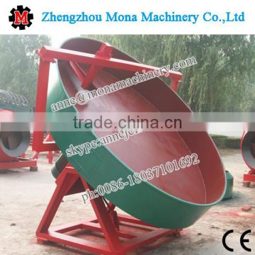 Fertilizer disc granulator! organic fertilizer granulating machine/pan granulation machine for fertilizer