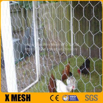 Small hole 1.28mm Galvanized-chicken hexagonal wire mesh