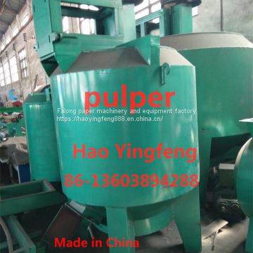 Export High Quality type 1092 Paper Machine Producer for Making Toilet Napkin Paper