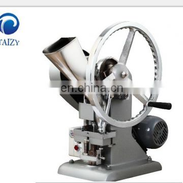 China most popular mini tablet press machine