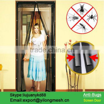 Midge Mesh Fly Screen