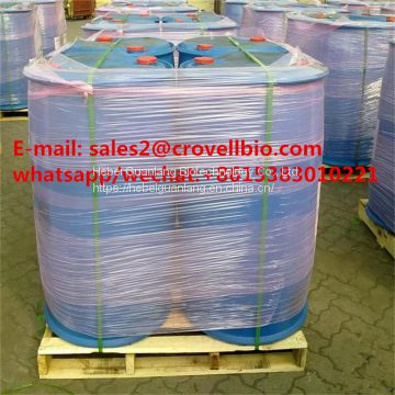 Buy Zinc Bromide Liquid 70.0% min CASNo 7699-45-8 from China supplier/factory/manufacture