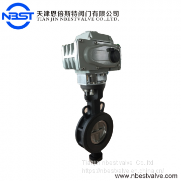 Motorized  Carbon Steel Wafer High Performance Butterfly Valve Dn100