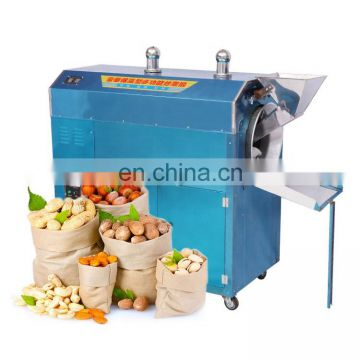 Taizy commercial electric macadamia nut roasting machine