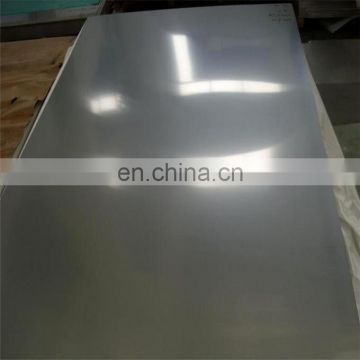 16mm thick stainless steel plate 304 2507