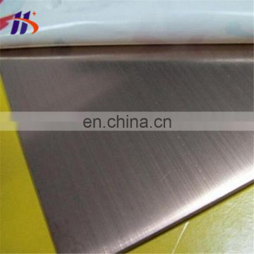 1.5mm Thickness 201 stainless steel decorative sheets