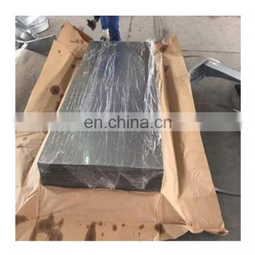 Hot rolled /cold rolled mild steel plate/sheets low price