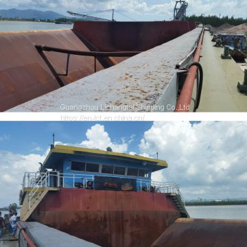 Sale:2700T Inland Self-Unloading Bulk Carrier