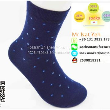 fashionable casual gentleman cotton socks,custom made cotton  socks