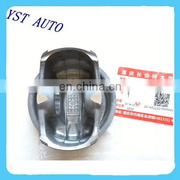 Auto Genuine Quality Piston 12111-66M00 for Suzuki New Vitara 2016