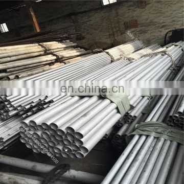 316 stainless steel seamless pipe 1/2 inch