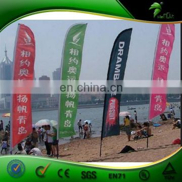Top Quality Advertising Flying Beach Flag for Promotion