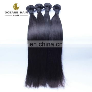 Wholesale grade 7a virgin brazilian hair weave distributors