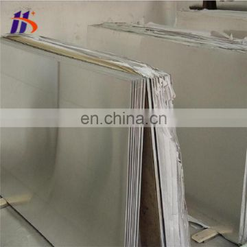 ASTM 310s 20mm thickness Stainless Steel plate
