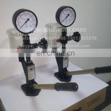 nozzle tester diagnostic tools S60H